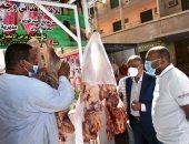 أسواق أسوان تحارب الغلاء.. مبادرة لبيع اللحوم الطازجة بسعر 85 جنيها للكيلو