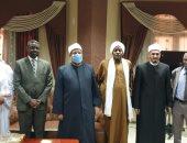 وزير الأوقاف يزور مجمع الفقه الإسلامي بالخرطوم لبحث التجديد فى الخطاب الدينى