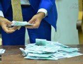 انتهاء التصويت والبدء فى فرز صناديق الاقتراع بانتخابات مجلس النواب