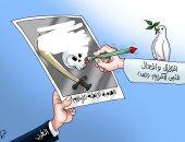 """أخلاق الرسول تصحح الصورة الخاطئة للإسلام بالغرب بـ""""كاريكاتير اليوم السابع"""""""