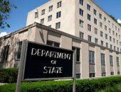 الخارجية الأمريكية: هجمات الحوثيين ضد السعودية خطيرة وغير مقبولة