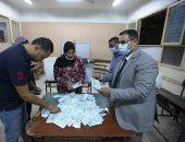 بيان إحصائى لـ3 لجان انتخابية بإسنا يكشف تصدر خالد مجاهد وتقادم العمدة