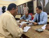 البيانات الإحصائية للجان العامة للفرز بدوائر سوهاج تكشف عن منافسة قوية بين المرشحين.. 437 ألف و354 صوت للقائمة الوطنية و268 ألف 898 صوتا لنداء مصر.. والإعادة تسيطر على نتائج مرشحى الدوائر الانتخابية الثمانى