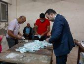 البيان الإحصائى للجنة 109بالفيوم يكشف حصول قائمة من أجل مصر على 250 صوتا
