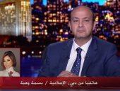 بسمة وهبة تكشف لـ عمرو أديب تطورات حالتها الصحية بعد جراحة المعدة.. فيديو