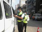 تغريم 138 سائقا لعدم ارتداء الكمامة ضمن إجراءات مواجهة كورونا بالشرقية