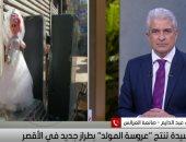 عروسة مولد بشكل مختلف.. تاجرة: بصنعها من 16 سنة والإقبال على المصرية أكبر