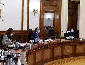 رئيس الوزراء يجتمع بمجلس ادارة جهاز تنمية المشروعات المتوسطة والصغيرة.. صور