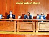 محمد الباز يطالب الهيئات الإعلامية بتشكيل مجلس حرب إعلامى.. صور وفيديو