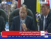 اللجنة العامة بدائرة سيدى جابر بالإسكندرية تعلن تقدم القائمة الوطنية بـ41 ألف صوت