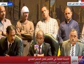 اللجنة العامة بالدائرة الأولى بالأقصر تعلن تفوق قائمة نداء مصر بـ51534 صوتا