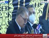 اللجنة العامة بالدائرة الأولى بالفيوم تعلن فوز محمد عبد القوى وسيد سلطان وعبد التواب أبو النور