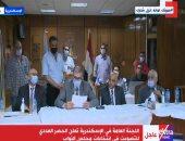 ننشر نتائج الدائرة الأولى فى محافظة الإسكندرية وأصوات 32 مرشحاً