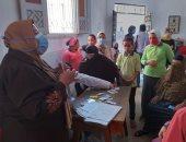 قافلة طبية بعزبة البرنس بالإسكندرية لتقديم الخدمة للأسر الأكثر احتياجا.. صور