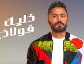 التليفزيون المصرى يكرم النجم تامر حسنى ويهديه لقب نجم العام
