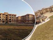 """مدينة عالمية على أرض سيناوية.. هنا """"رفح الجديدة"""" أحدث مدن مصر.. """"الإسكان"""" تؤكد الوصول بنسب التنفيذ لـ95% من المرحلة الأولى.. والمساحة الإجمالية 536 فدانا والبداية بـ1344 وحدة سكنية 3 غرف وصالة بمساحة 120م"""