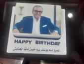 اتحاد الكرة يحتفل بعيد ميلاد عمرو الجناينى