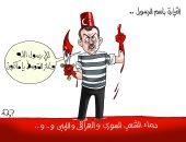 إلا رسول الله وغاز المتوسط يا ماكرون.. تجارة أردوغان في كاريكاتير اليوم السابع