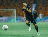 محمد فاروق لاعب بيراميدز بعد خسارة الكونفدرالية: فخور بنفسى وفريقى