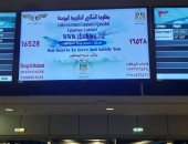 وزارة الطيران المدنى تفعل منظومة الشكاوى الحكومية الموحدة
