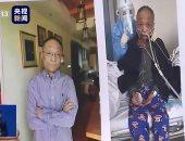 طبيب صينى يستعيد لون بشرته بعد تغيرها بسبب علاج لفيروس كورونا ..فيديو وصور