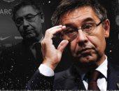 بارتوميو يغلق حسابه على تويتر بعد استقالته من رئاسة برشلونة