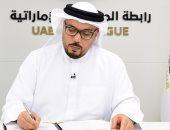 البيان الإماراتية: توقيع مذكرة تفاهم بين رابطتى الدورى الإماراتى والإسرائيلى