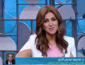 محمود محيى الدين: لولا برنامج الإصلاح فى مصر لكان الوضع الاقتصادي أصعب