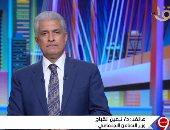 وزيرة التضامن: الرئيس السيسى وجه بدعم الطلاب غير القادرين حتى الجامعة