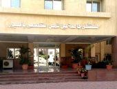 مدير مستشفى عين شمس لـ إكسترا نيوز: تنفيذ الجراحات الروبوتية أغسطس المقبل