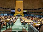 إصابة 5 من أعضاء بعثة بالأمم المتحدة بكورونا يغير خطط عمل المنظمة من جديد.. تعليق الاجتماعات لمدة أسبوع والخدمة الطبية تتعقب مخالطى الموظفين المصابين.. والمتحدث باسم المنظمة: 1400 شخص دخلوا المقر خلال 3 أسابيع