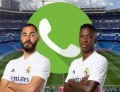 بنزيما يعتذر لـ فينسيوس تليفونيًا بعد واقعة مباراة مونشنجلادباخ