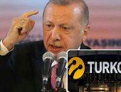 سوء إدارة أردوغان يقود الاقتصاد التركى إلى الهاوية.. انهيار الليرة لأدنى مستوياتها منذ 21 عاما.. ارتفاع العجز لـ 192.7 % على أساس سنوى.. المصارف تغرق فى الأزمات.. تراجع تدفقات الدولار.. وارتفاع تكلفة الدين