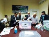 صور.. بدء فرز انتخابات التجديد النصفى بالنقابة الفرعية للصحفيين بالإسكندرية
