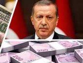 الاقتصاد التركى يتهاوى ويكذب تصريحات المسئولين.. والليرة تتراجع لأدنى مستوى
