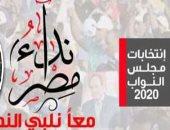 داليا زيادة لـ طارق زيدان: حديثك عن دور المال السياسى فى الانتخابات غير واقعى