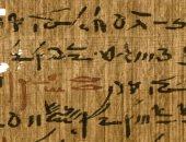 لماذا استخدم المصريون القدماء الحبر الأحمر فى البرديات؟.. اعرف سر الصنعة