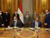 توقيع عقدى تعاون بين الإنتاج الحربى والغربية لتنفيذ مشروعات تنموية بالمحافظة