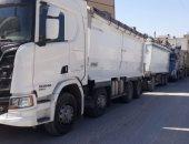 الجمارك الفلسطينية تحبط تهريب 12 طن مسحوق غسيل إسرائيلى