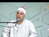 بدء احتفالية ذكرى المولد النبوى الشريف بتلاوة آيات من القرآن الكريم