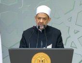 شيخ الأزهر يعلن إطلاق منصة عالمية للتعريف بالنبى محمد بلغات مختلفة