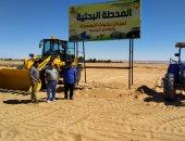 معهد بحوث الصحراء ينشئ محطة بحثية متطورة بالوادى الجديد على مساحة 20 فدان