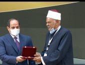 الرئيس السيسى يكرم عددا من علماء الدين خلال احتفالية ذكرى المولد النبوى