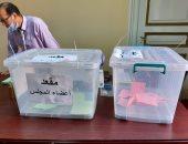بدء التصويت بانتخابات التجديد النصفى فى نقابة الصحفيين بالإسكندرية.. صور