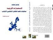 """قرأت لك.. """"الاستخبارات الأوروبية"""" كيف عالجت أوروبا مشكلة """"المقاتلين الأجانب"""""""