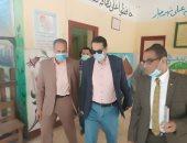 وكيل تعليم الغربية يتفقد مدرسة أحمد عرابى بسمنود استعدادا لانتخابات النواب
