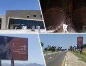 متحف شرم الشيخ ينظم محاضرة وجولة إرشادية للمرشدين السياحين