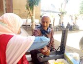 فحص 578 ألف مواطن لعلاج الأمراض المزمنة بالمنيا