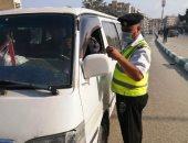 محافظ الشرقية : تغريم 72 سائقا لعدم الإلتزام بإرتداء الكمامة الواقية