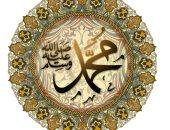 ما كيفية كتابة الصلاة الصحيحة على سيدنا محمد؟.. دار الإفتاء تجيب